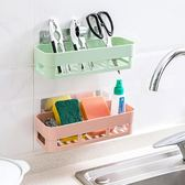 廁所衛生間墻上塑料置物架壁掛免打孔洗漱架