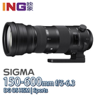 【一次付清】SIGMA 150-600mm F5-6.3 DG OS HSM ((Sports 版)) 恆伸公司貨 大砲 打鳥鏡