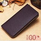 長夾款 專櫃優質皮革中性拉鏈長夾 3款【生活Go簡單】現貨販售【AJ0001】