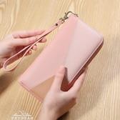 韓版女錢包長款拉鍊錢包女式手拿錢夾手機零錢包『夢娜麗莎』