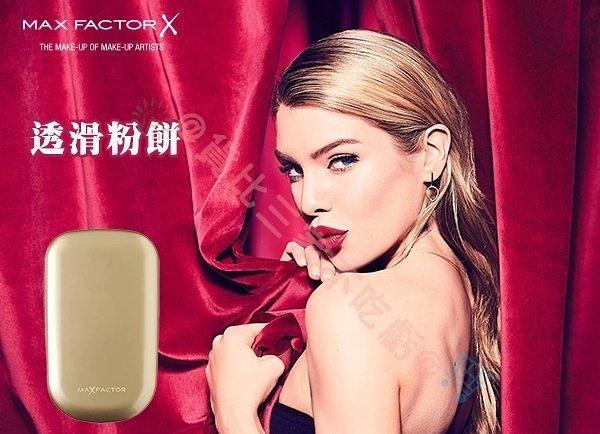 Max Factor 蜜絲佛陀 透滑粉餅 氣墊 持久 零毛孔 無瑕 鑽采淨白 隔離 保濕 粉底霜 透白 輕透 提亮