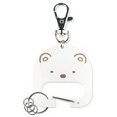 〔小禮堂〕角落生物 北極熊 造型簍空壓克力鑰匙圈《白.全身》掛飾.吊飾.鎖圈 4548626-10067