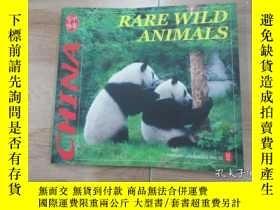 二手書博民逛書店英文書:罕見RARE WILD ANIMALS 中國珍奇野生動物 24開Y15969 張詞組 主編 外文出版