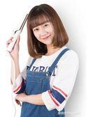 電捲髪棒直捲兩用直髪器韓國學生直板夾板迷你內扣大捲不傷髪   時尚潮流