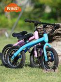 滿元秒殺85折 兒童平衡車滑步車寶寶雙輪無腳踏學步自行車小孩1-2-3-6歲溜溜車