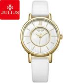 JULIUS 聚利時愛情旋曲內凹錶盤皮錶帶腕錶 白31mm ~JA 1041C ~