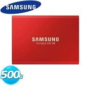 Samsung 三星 T5 500G USB3.1 移動固態硬碟 金屬紅【原價2499↘現省$200】