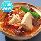 深坑麻辣臭豆腐 1050g 冷凍 [CO00446] 千御國際(食材使用台灣溫體豬)