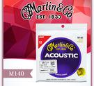 【小麥老師 樂器館】吉他弦 Martin M140【A135】民謠吉他弦 木吉他弦 012-054 鋼弦