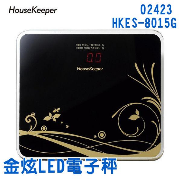 02423  【妙管家】 金炫 LED 電子秤 HKES-8015G