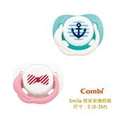 Combi 康貝 微笑安撫奶嘴-S 0-3M (藍/白)