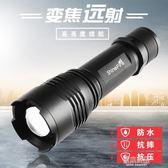 手電筒強光充電超亮防水5000小迷你LED探照燈家用多功能防身遠射    原本良品