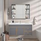 輕奢浴室櫃太空鋁洗手盆洗臉盆洗漱台洗手台現代簡約衛生間櫃組合 夢幻小鎮