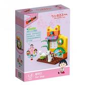 《 BanBao 邦寶積木 》櫻桃小丸子積木系列-寵物店 / JOYBUS玩具百貨