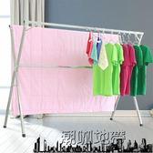 雙桿式陽台晾衣架落地折疊曬衣架簡易X型室內涼衣服架單桿掛被子【潮咖地帶】