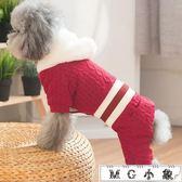 寵物衣 衣服寵物四腳衣小型犬衣服