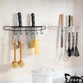 粘貼式刀架廚房收納架架菜刀架刀座架子壁掛廚具置物架艾美時尚衣櫥igo