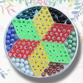 跳棋 兒童益智玩具棋彈子彈珠中國跳跳棋玻璃珠球飛行棋二合一梗豆物語