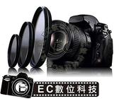 【EC數位】專業級 CPL偏光鏡 40.5mm 43mm 46mm 49mm 52mm 55mm 58mm 62mm 67mm 72mm 74mm