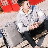 筆電包 男女韓版筆記本雙肩包學院風休閒15.6寸14英寸手提電腦包學生背包【韓衣潮人】