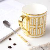 法國高檔骨瓷馬克杯外貿出口歐式咖啡杯馬克杯子手工描金邊陶瓷杯  居樂坊生活館