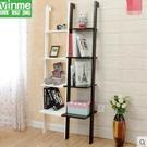 唯妮美客廳靠牆上擱板置物架創意家居隔板書架臥室轉角裝潢架支架