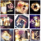 創意禮盒浪漫韓版簡約小清新精美生日diy小禮物盒伴手禮品包裝盒