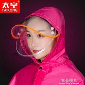 雨衣電動車雨披電瓶車加厚摩托自行車騎行成人單人男女士加大雨衣 完美情人精品館