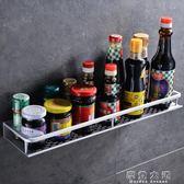 免打孔廚房置物架 壁掛式調味料牆上收納架家用多功能2三層省空間