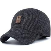 棒球帽-秋冬戶外禦寒休閒毛呢男護耳帽3色73pi1[巴黎精品]