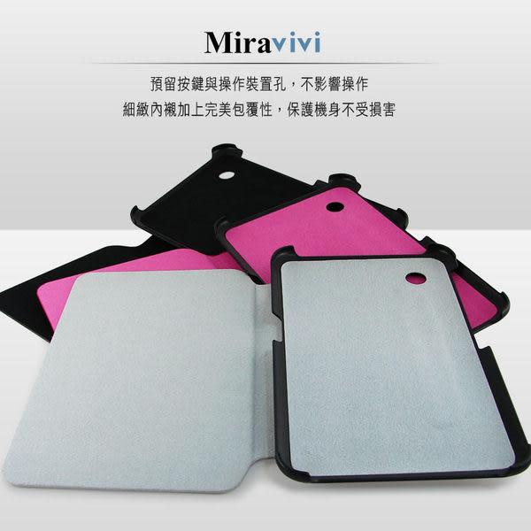 Miravivi Samsung Galaxy Tab2 7.0吋 薄型可立式側掀皮套-灰/紅/黑