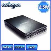 [富廉網] 【archgon】MH-2231-U3V3 USB3.0 鋁合金 2.5吋SATA硬碟外接盒
