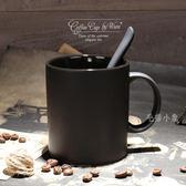 歐式高檔陶瓷黑色啞光大容量馬克創意簡約磨砂咖啡杯帶勺 DA3480『毛菇小象』