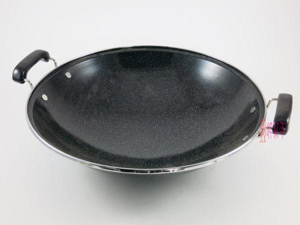 **好幫手生活雜鋪**雙耳寶石鍋(身)尺4------不沾鍋.炒鍋.鐵鍋.平底鍋