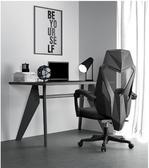 辦公椅黑白調電腦椅家用電競椅遊戲椅子靠背座椅轉椅舒適久坐可躺辦公椅LX 非凡小鋪