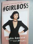 【書寶二手書T2/原文小說_JGJ】Girlboss_Sophia Amoruso
