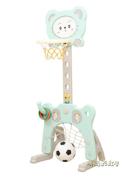 兒童籃球架室內可升降投籃框筐寶寶家用落地式小男孩玩具戶外球類MBS「時尚彩虹屋」