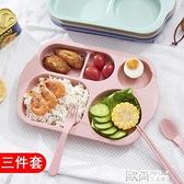 環保兒童餐具套裝分隔餐盤家用早餐盤子寶寶勺筷叉分格盤飯團模具 歐尚生活館