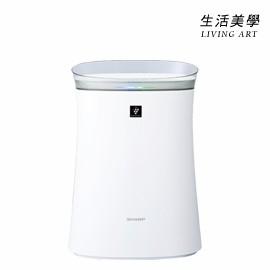夏普 SHARP【FU-N50】空氣清淨機 適用12坪 循環氣流 HEPA 脫臭 花粉抑制 FU-H50  FU-J50 FU-L50後繼 2020年式