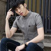 短袖素面襯衫 夏季韓版青少年修身休閒純色襯衣《印象精品》t413