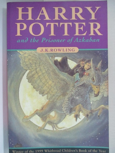 【書寶二手書T1/原文小說_HU5】Harry Potter and the Prisoner of Azkaban_JKRowling