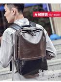 韓版皮質潮流學院風筆電旅行大容量雙肩包 Sq3106 『美鞋公社』