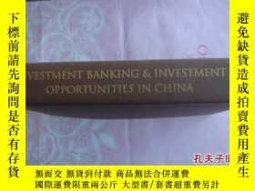 二手書博民逛書店Investment罕見Banking & Investment