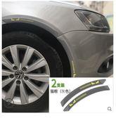 汽車車門邊防撞條開門防撞貼後視鏡防擦條防刮蹭防擦膠條裝飾用品 igo卡洛琳