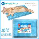 *WANG*日本Marukan《貓用超涼...