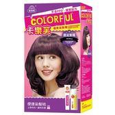 卡樂芙 染髮霜#612 覆盆紫莓 50g