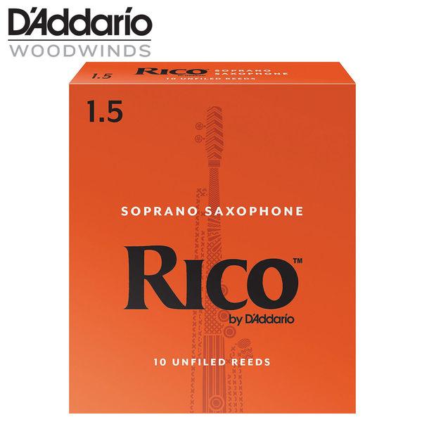 小叮噹的店-美國 RICO RI-S 高音薩克斯風竹片 Soprano Saxophone 橘盒