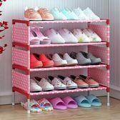 簡易鞋架家用宿舍寢室收納省空間鞋架簡易多層經濟型家用布鞋櫃WY萬聖節