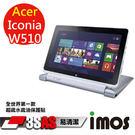 TWMSP★按讚送好禮★iMOS 宏碁 Acer Iconia W510 3SAS 防潑水 防指紋 疏油疏水 螢幕保護貼