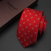交換禮物 領帶窄版8cm 桑蠶絲領帶男正裝商務紅色結婚領帶